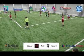 Школьная Футбольная Лига. Полный матч: Буйволы 1 - Панды 27