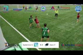 Школьная Футбольная Лига. Полный матч: Буревестники 11 - Барсы 57