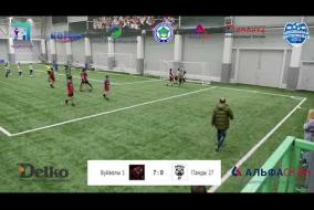Школьная Футбольная Лига. Обзор матча: Буйволы 1 - Панды 27