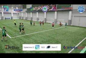 Школьная Футбольная Лига. Обзор матча: Буревестники 11 - Барсы 57