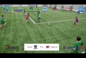 Школьная Футбольная Лига. Обзор матча: Псы 56 - Акулы 10