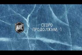 СУПЕРФИНАЛ АХЛ | ХК ФЕНИКС - ХК АКУЛЫ | Дивизион Мастер