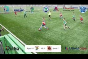 Школьная Футбольная Лига. Полный матч: Ягуары 19 - Гризли 82
