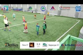 Школьная Футбольная Лига. Полный матч: Лисы 17 - Барракуды 13