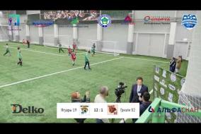 Школьная Футбольная Лига. Обзор матча: Ягуары 19 - Гризли 82