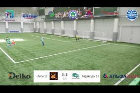 Школьная Футбольная Лига. Обзор матча:  Лисы 17  - Барракуды 13