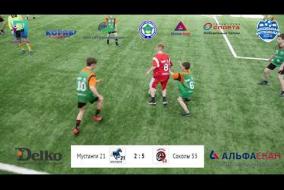 Школьная Футбольная Лига. Полный матч: Мустанги 21 - Соколы 53