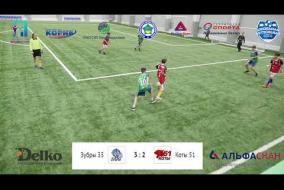 Школьная Футбольная Лига. Полный матч: Зубры 35 - Коты 51