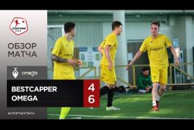 BestCapper – Omega - 4-6