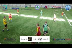 Школьная Футбольная Лига. Полный матч: Кенгуру 30 - Стрижи 37