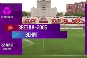 Обзор матча 9-го тура
