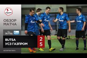 Butsa – УСЗ Газпром - 2-5