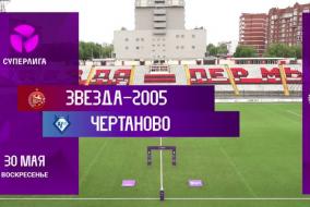 Обзор матча 10-го тура