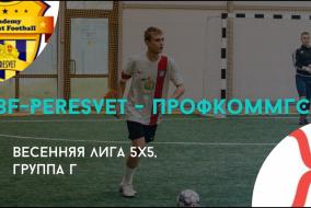 ABF-Peresvet – ПрофкомМГСУ