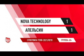19.06.2021.Nova Technology-Апельсин-1:1