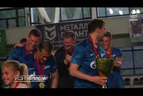 Церемония награждения Премьер-лиги