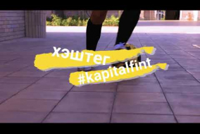 #KAPITALFINT Challenge