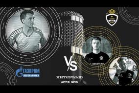 Газпром Переработка - Young Stars (Послематчевые интервью)