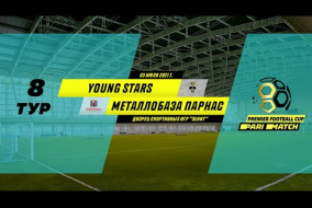 Young Stars 1:1 (пен. 1-3) Металлобаза Парнас