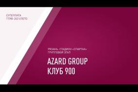 11.07.2021.Azard Group-Клуб 900-5:1
