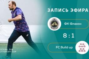 ФК Флакон - Build Up, полный матч