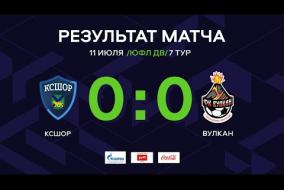 КСШОР -