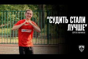 ВЛДФ Люди: Сергей Ловчиков