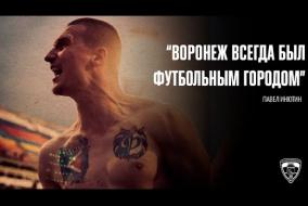 ВЛДФ Люди: Павел Инютин