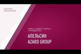 18.07.2021.Апельсин-Azard Group-2:1