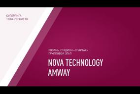 18.07.2021.Nova Technology-Amway-7:1