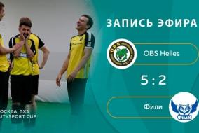 OBS Helles - Фили