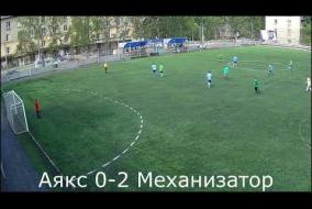 35+ Аякс Механизатор 24 07 21
