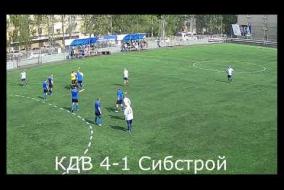 45+ КДВ Сибстрой 24 07 21
