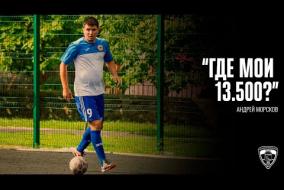 ВЛДФ Люди: Андрей Морсков