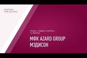08.08.2021.МФК Azard Group-Мэдисон-*0:0