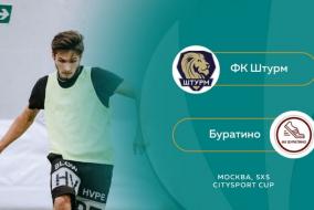 ФК Штурм-Буратино ,прямой эфир