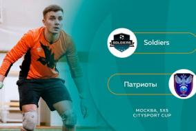 Soldiers-Патриоты, прямой эфир
