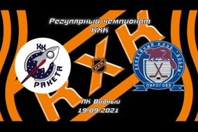 2012-2013 Чемпионат Москвы КХК /ХК РАКЕТА/ - /ХК БОБРЫ/ 12-00 (19 сент)