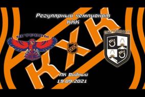 2011 Чемпионат Москвы КХК /ХК ЯСТРЕБЫ-2/ - /ХК БАЛАШИХА-2/ 13-30 (19 сент)