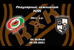 2011 Чемпионат Москвы КХК /ХК БУРЯ/ - /ХК БАЛАШИХА/ 19-30 26.09