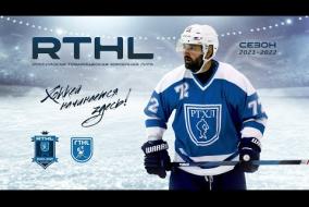 Феникс (Москва)-Murom Hockey