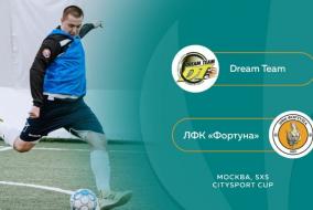 Dream Team -ЛФК Фортуна,прямой эфир