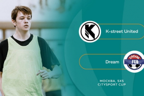 K-Street United - Dream , прямой эфир