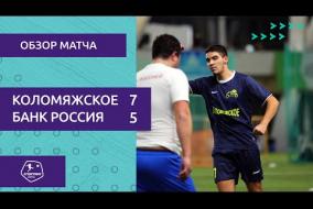 Коломяжское – Банк Россия - 7-5