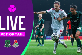 LIVE: Краснодар - Локомотив. 23 тур