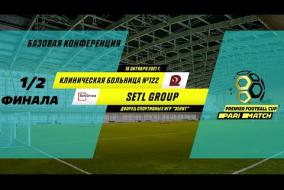 Setl Group 3:2 КБ №122