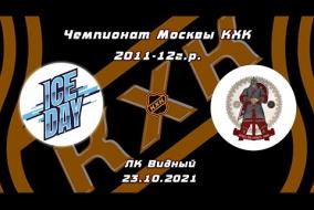 2011-12 Чемпионат Москвы КХК /ХК ICE DAY/ - /ХК РУСИЧ/ 12-00 24.10.21